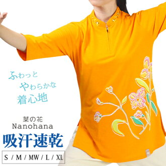 """Summer sale Tai chi chuanware, Tai chi chuan clothes """"canola flower"""" apricot / fastener type China color (arrival at kung fu clothes / sportswear / 表演服 / exercise / three-quarter sleeves)"""