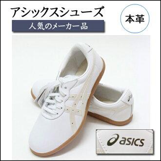 ASIC 太极鞋太极武术功夫鞋