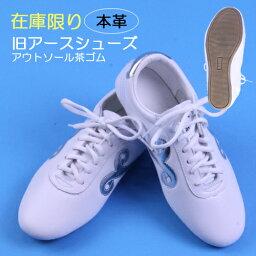 供首次出售促銷太極拳鞋尺寸交換OK天然本皮革大地地線鞋底橡膠色(有錢褡)白/太極拳武術功夫使用的鞋鞋