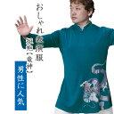 太極拳表演服 短袍 太極ウェア カンフー服『竜神』