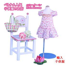 ベトナム子供服ししゅう☆花柄パフスリーブスモックワンピース☆ 子供ワンピース・刺繍・アオザイ