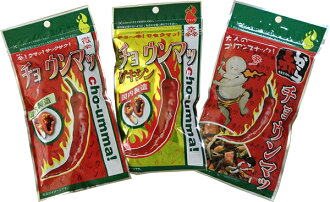 Juan * * combustion system red pepper (cayenne pepper) snacks match 16 bags