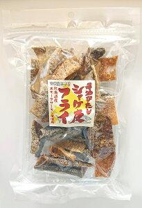 【工場直送】北海道産スモークサーモンの皮を使用醤油びたしシャケ皮フライ 40g