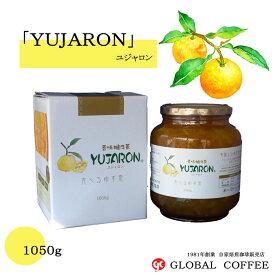 食べるゆず茶 ユジャロン 香味柚子茶 1050g ドリンク スイーツ