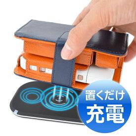 置くだけで充電できる IQOSケース (手帳型) Qiワイヤレス充電/アイコス 2.4 Plus/旧型 両 対応 ネイビー グレー