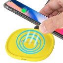 Qi ワイヤレス 充電器 最大10W iPhone 7.5W 急速充電 対応 黄色(イエロー)