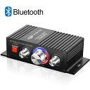 Bluetooth オーディオ アンプ デジタルアンプ パワーアンプ 高音質 高出力 重低音 トーンコントロール 音質調整