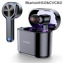 Bluetooth5.0 完全 ワイヤレス イヤホン CVC8.0ノイズキャンセリング 両耳 AAC対応 左右分離型 DUTISON