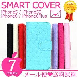 iPhoneSE iPhone6s ケース iPhone6s Plus ケースiphone 6 plusケース 手帳型 iphone6 plus iphone5S iphone5 ケース スマホケース 手帳型 iphoneカバー iphoneケース キルティング b110011010027