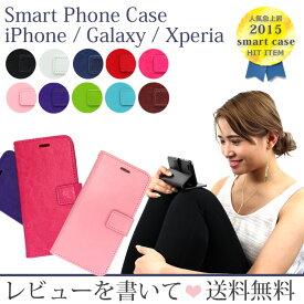 iPhone6s ケース iPhone6s Plus ケースiphone5 5S iphone6 ケース iphone6plusケース GALAXY S6 S6EDGE Xperia Z4 Z3 スマホケース スマートフォンケース 150913