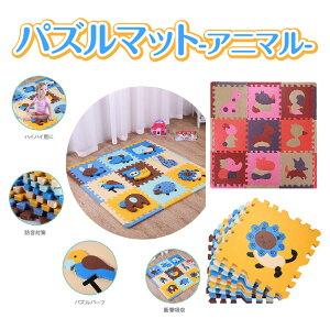 【床暖房対応】マット ベビーサークル ベビーサークルマッ 知育 パズル 幼児 知育玩具 1歳 おもちゃ 女の子 30cm プレイマット パズルマット 組み立てマット ジグソーパズル マット サークル