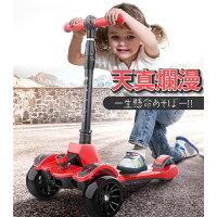 【送料無料】キッズ用キックボードブレーキ付折り畳み子供用キックスケーター光る3輪マイスクーター3歳から4段階高さ調節光るタイヤ