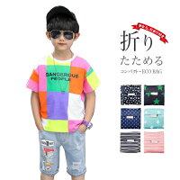 【送料無料】子供服男の子半袖Tシャツデニム半端丈キッズクール快適かわいいカラフル上下セット