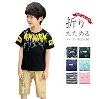 【送料無料】子供服男の子半袖Tシャツスウェットパンツ半端丈キッズクール快適かわいい上下セット
