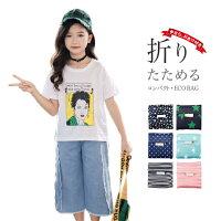 おまけ付きエコバック子供服女の子半袖Tシャツデニムパンツキッズクール快適かわいい上下セット