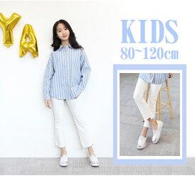 送料無料 子供服 韓国風 ボトムス キッズ パンツ 女の子 ホワイト 可愛いい オシャレ レディース デニムパンツ P000100200037