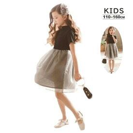 【送料無料】 子供服 女の子 ガールズ ワンピース リボン付き フリル キッズ かわいい フォーマル P000100200007