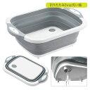 【訳あり】洗い桶 シリコン 折りたたみ 排水口付き バケツ 8L 四角 太容量 ゴム 大きい たためる 排水 お風呂 ペット …