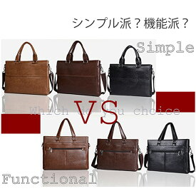 【在庫処分】【送料無料】メンズ 2WAY 肩掛けつき ビジネスバッグ ブリーフケース トートバッグ 手さげ ショルダー かばん 鞄 A4 メンズバッグ
