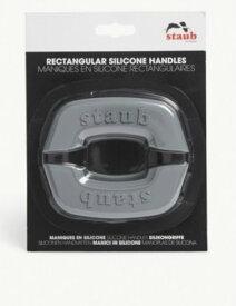 STAUB レクタンギュラー シリコン ハンドル Rectangular silicone handles