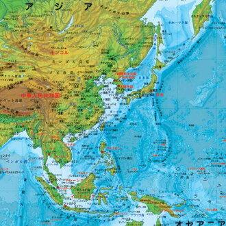 Globalplanning Rakuten Global Market It Is A World Map Surface - Global terrain map
