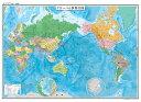 表面PP加工 世界地図(行政図)ポスター水性ペンが使える世界地図です。国や地域で色分けした世界地図です。