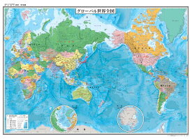 世界地図 ポスター 国別色分け 表面PP加工 行政図 水性ペン 2020年改訂版