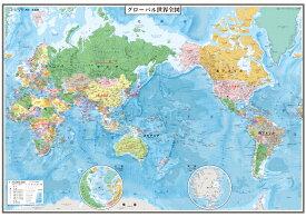 欧文併記の世界地図(行政図)ポスター
