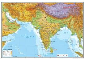 小判 南アジア地図 ポスター