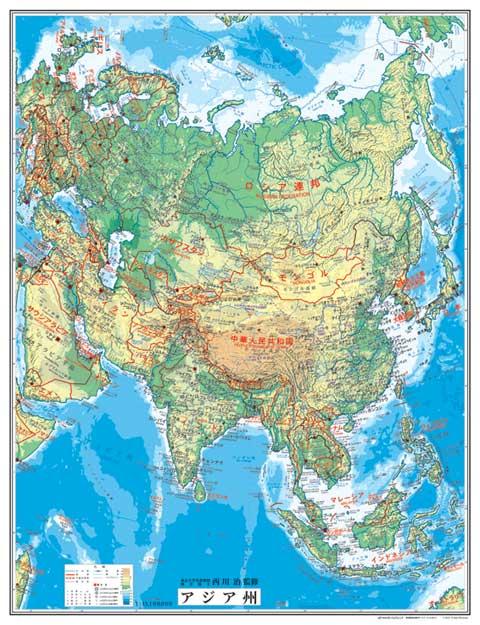 小判 アジア州地図 ポスター