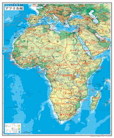 小判 アフリカ州地図 ポスター