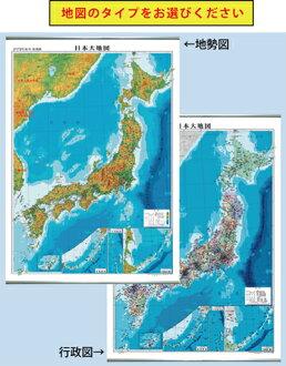 Globalplanning Rakuten Global Market Large Size Japan Map Roll - Japan map large size