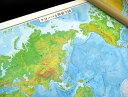 表面PP加工世界地図(地勢図)ポスター水性ペンが使える世界地図です。等高線で色分けをして、地形のようすがわかりや…