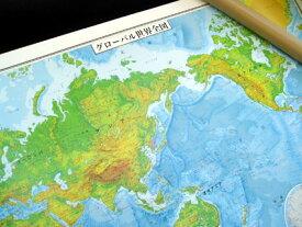 表面PP加工世界地図(地勢図)ポスター水性ペンが使える世界地図です。等高線で色分けをして、地形のようすがわかりやすい世界地図です。