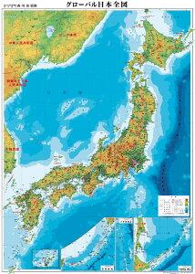 表面PP加工日本地図ポスター水...