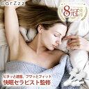 【ランキング8冠獲得】 新感覚耳栓 EarZzz basic 耳栓 遮音 防音 騒音 安眠 睡眠 快眠 就寝 聴覚過敏 高性能 32dB め…