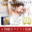 【ランキング2冠獲得】日本人向けデザイン耳栓 GR 耳栓 防音 安眠 睡眠 遮音値32dB めざまし いびき シリコン(2個セ…