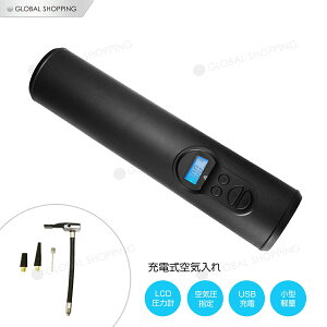 保証付 エアーコンプレッサー 電動ポータブルエアコンプレッサーミニポンプ 自転車 USB充電式 エアコンプレッサー 小型エアポンプ 12V 応急用 空気入れ スマートカーエアポンプ 表示 LEDライ