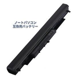 【増量】HP HSTNN-LB6V 【2600mAh】 ブラック 対応用 GlobalSmart 高性能 ノートパソコン 互換 バッテリー 【日本国内倉庫発送】【送料無料】
