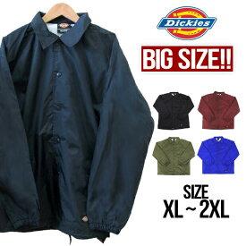 【大きいサイズ】Dickies ディッキーズ ジャケット 76242 ナイロン ジャケット ウインドブレーカー BIG SIZE SNAP FRONT NYLON JACKET デッキーズ 仕事着 作業着 作業服