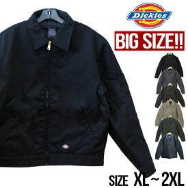 【大きいサイズ】Dickies ディッキーズ JT15 TJ15 アイゼンハワージャケット スイングトップ INED EISENHOWER JACKET デッキーズ ユニフォーム 作業服 仕事着