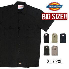 【メール便配送】【大きいサイズ】Dickies ディッキーズ ワークシャツ 1574 半袖 ワークシャツ S/S WORK SHIRTユニフォーム 仕事着 作業服 ダンス ストリート