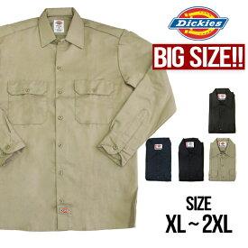 【大きいサイズ】Dickies ディッキーズ シャツ 574 長袖 ワークシャツ BIG SIZE L/S WORK SHIRT