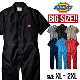 【大きいサイズ】Dickies ディッキーズ 半袖つなぎ おしゃれ 33999 3399 半袖カバーオール 半袖ツナギ つなぎ BIG SIZE SHORT SLEEVE COVERALL 作業着 作業服 仕事着