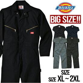 【大きいサイズ】Dickies ディッキーズ つなぎ おしゃれ 48799 4879 デラックスカバーオール 長袖 つなぎ ツナギ BIG SIZE DELUXE COVERALL BLENDED