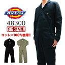 【大きいサイズ】Dickies ディッキーズ つなぎ おしゃれ 4830 48300 コットン100% 長袖 カバーオール BASIC COVERALL …