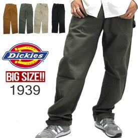 【大きいサイズ】Dickies ディッキーズ ワークパンツ 1939 ペインターパンツ ダック ジーンズ ワークパンツ BIG SIZE!CARPENTER JEANS L32
