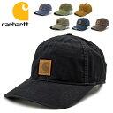 Carhartt カーハート キャップ 100289 オデッサキャップ 帽子 ODESSA CAP 紫外線対策 日焼け対策 アメカジ 男性用 メ…