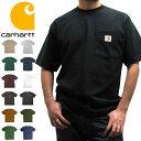 カーハート Carhartt K87 ワークウェア ポケット付きTシャツ 半袖 ミッドウェイト WORKWEAR POCKET S/S T-SHIRT MIDWEIGHT