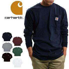 【メール便配送】Carhartt カーハート ヘビーウエイト 長袖 ポケット Tシャツ K126 ロンT ポケT 大きいサイズ